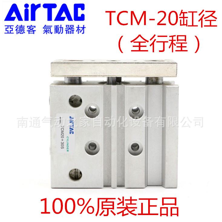 oryginalne TCM20X10X20X30X40X50X60X70X75X100-S trzech osi rodem z azji i w niemczech.