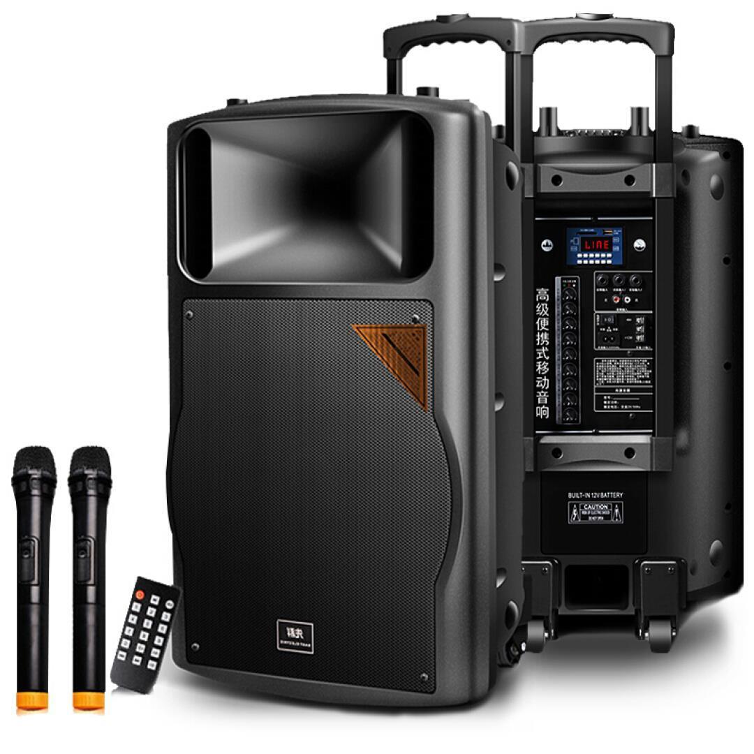 Juschtschenko 15 zentimeter große macht Rod lautsprecher Square dance Sound - Outdoor bluetooth lautsprecher tragbare subwoofer
