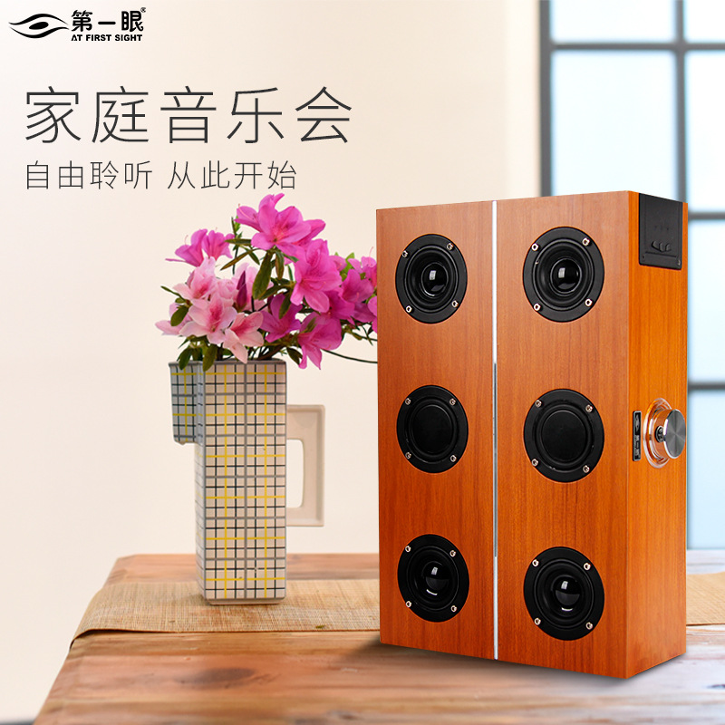 Wood 4 horn wireless Bluetooth speaker 4 mobile phone computer card audio Mini family heavy bass gun