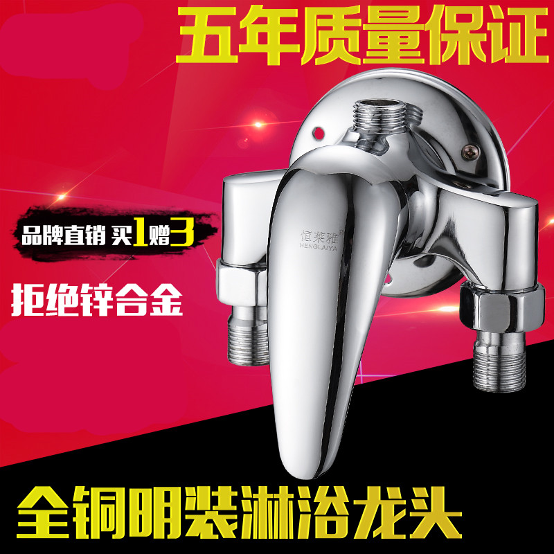 All copper with the bath shower faucet set water heater mixing valve pipe fittings and switch