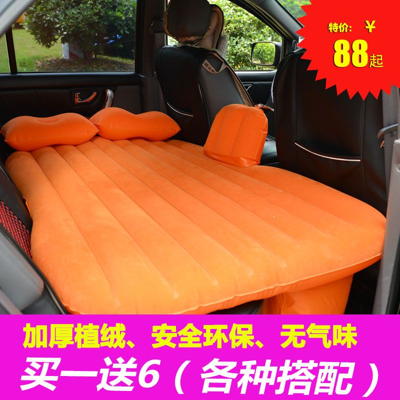 The new Jetta car carrying inflatable mattress a thickened car rear seat cushion car adult children bed bed