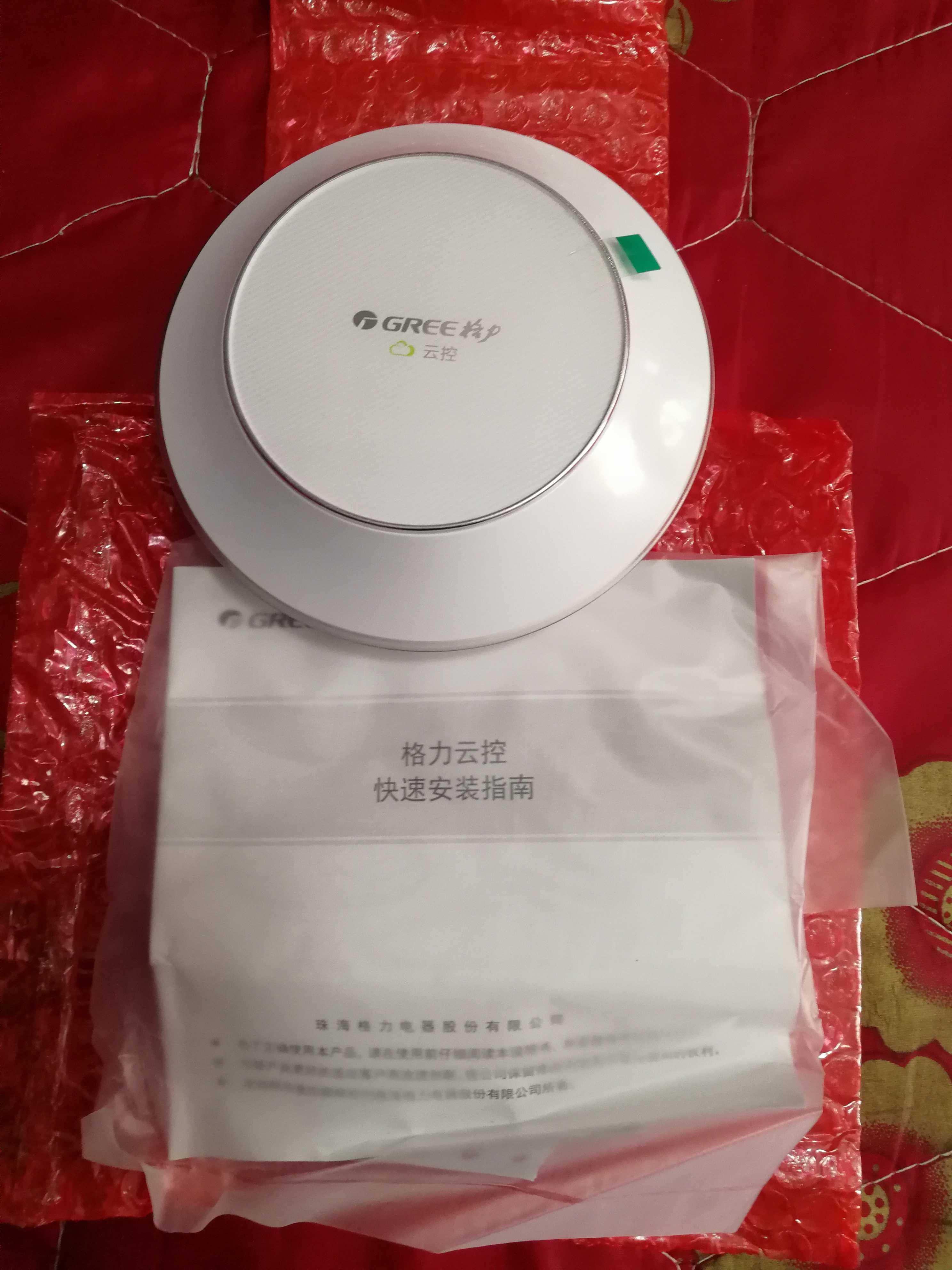 El nuevo MacBook pro la nube Central Air Conditioning control MC31-00 / en línea C2 5 generación de Wi - Fi