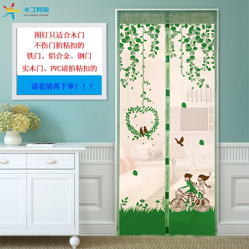 Curtain lace curtain curtain yarn Restroom kitchen bedroom door curtain curtain long summer mosquito curtain curtain partition