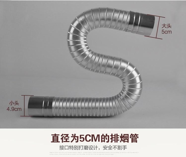 Le gaz naturel d'un chauffe - eau à gaz en acier inoxydable de tuyaux d'échappement tuyau télescopique en aluminium 5 / 6 / 7cm allonger un tuyau d'échappement