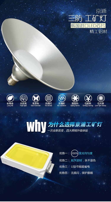 - 24w50w70W100W condus de lampă de iluminare atelierul lampa candelabru fabrica de depozit.