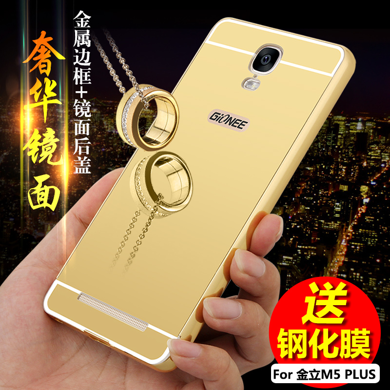 HHMM Jin m5plus mobile phone m5plus case gn8001 metal frame fall proof shell L men and women