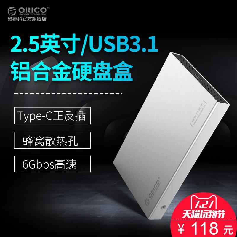 Externe 2,5 - Zoll - festplatte Type-c Notebook - festplatte USB3.1 Aluminium - legierung.