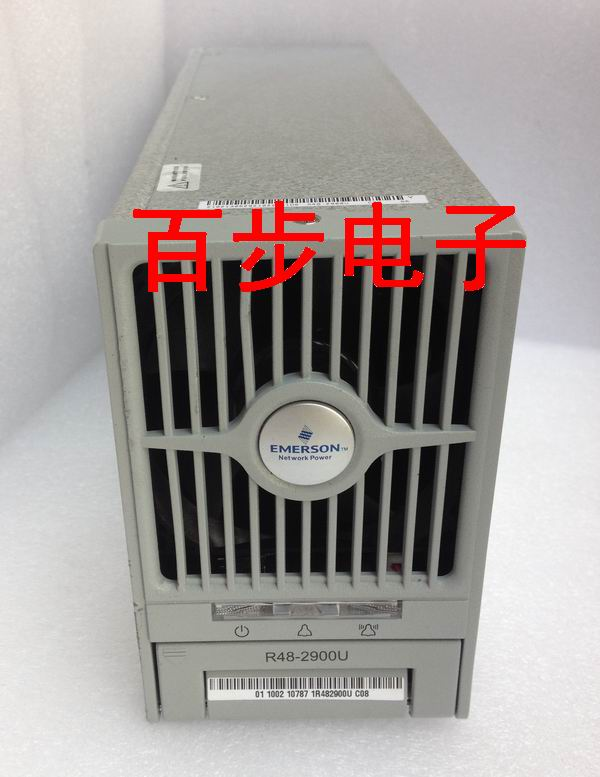 Emerson/ Emerson R48-2900UR48-2900UOR48-2900M0 Communication Power Module