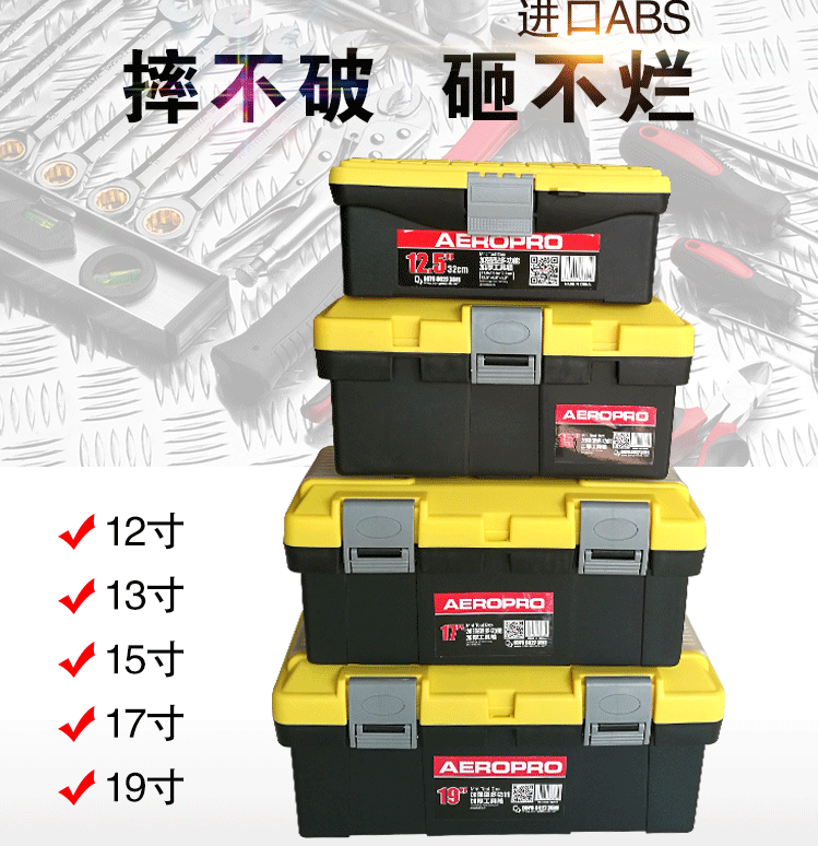 Empty box toolbox empty plastic box, electrical carpenter, multi function household toolbox large number