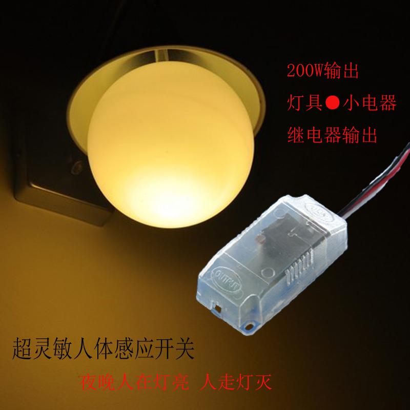 يمكن أن تخترق جسم الإنسان استشعار الميكروويف الرادار الخفي التعريفي مصباح المرآب التلقائي التبديل ضوء السقف الشرفة تجديدها