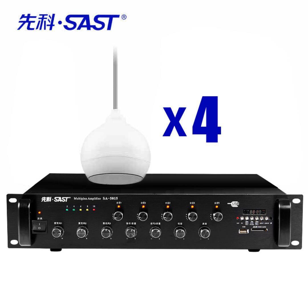 SAST/ SAST D2 audio speaker lob hanging rod ceiling smallpox ceiling speaker set 60 constant pressure