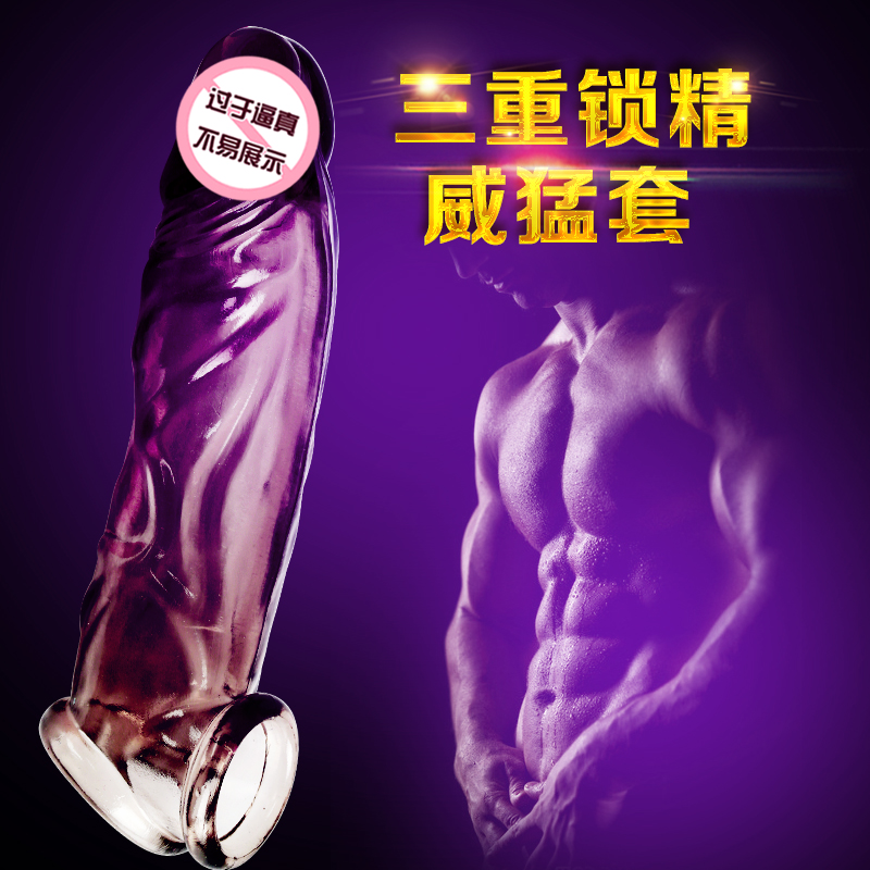 felnőtt férfi szenvedélyes szexuális cikkek miatt. 狼牙 kristály. a pénisz kellékek és vibrációs orgazmus.