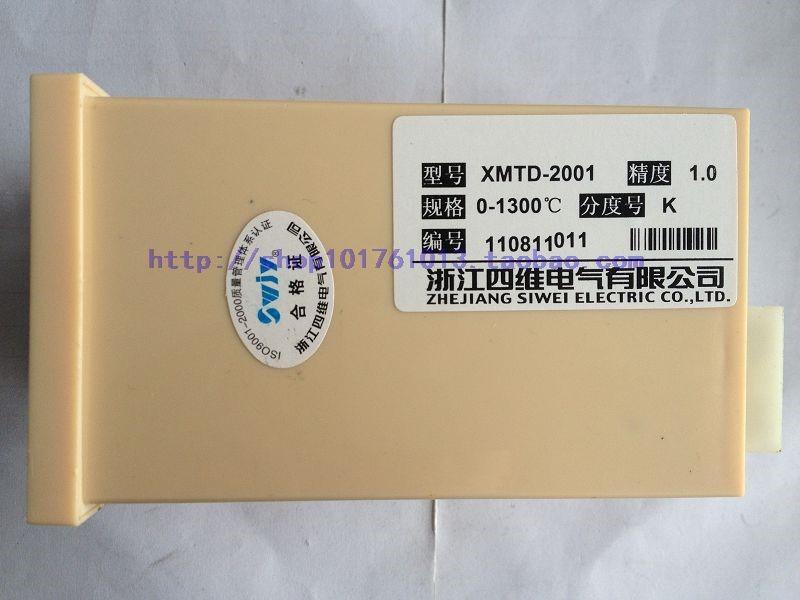 Authentique de vente directe d'un instrument de contrôle de la température XMTD-2001 Zhejiang 4D thermostat thermostat fabricants