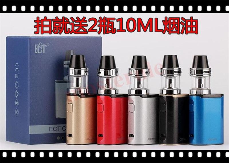 первоначального подлинного C30MiniKit электронных сигарет костюм мини - 30w дым VSistick30W40W ящик
