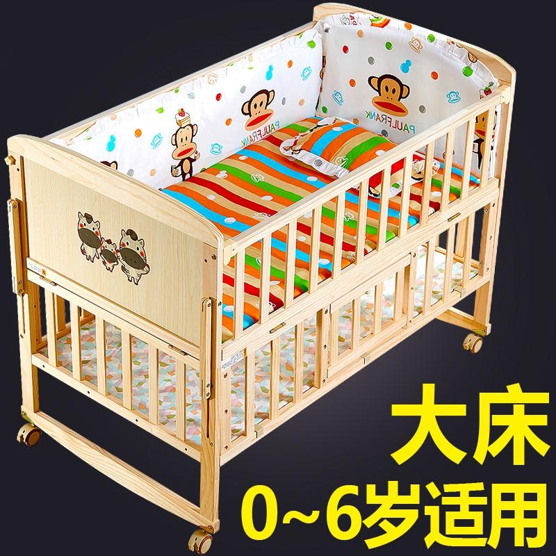 Το κρεβάτι με μεγάλο κρεβάτι για αγόρι και κορίτσι μύθος Ιαπωνία Λευκό ξύλινο κρεβάτι 1.2 πτυσσόμενου μωρό μου