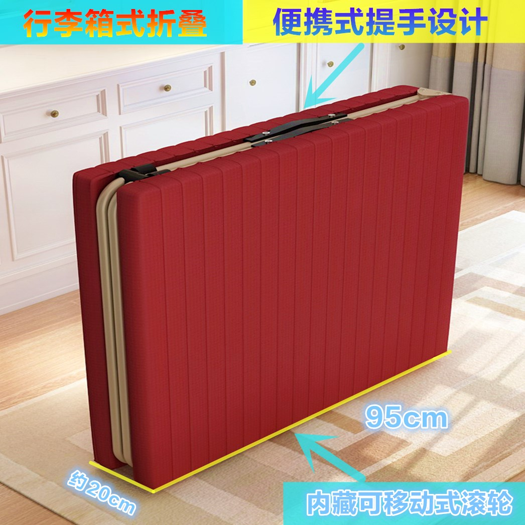 Exit single bed, double bed office, siesta, nap, child accompany, nanny bed folding bed
