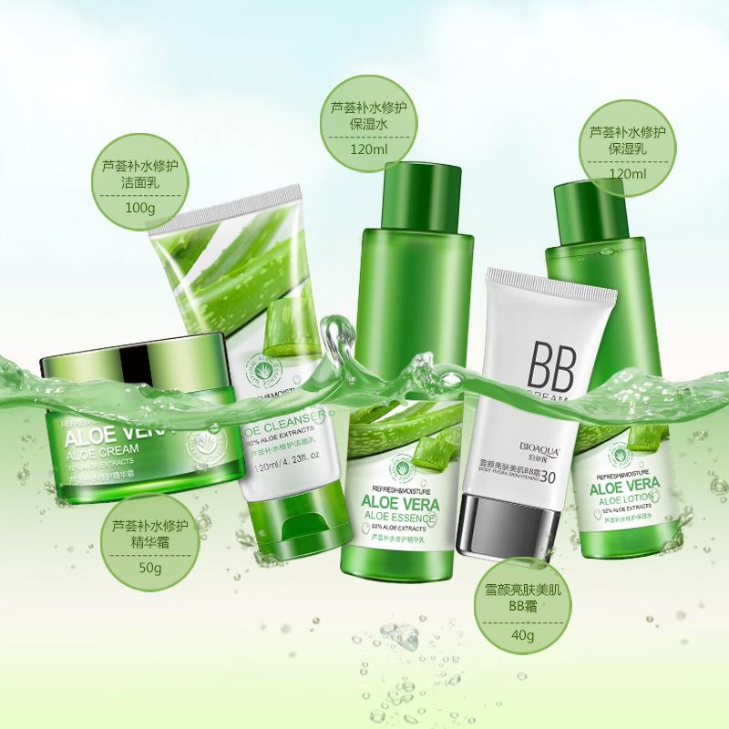 Natural aloe vera gel humectante para el cuidado de la piel cubierta de emulsión de agua y aceite bb crema un poco de acné v300
