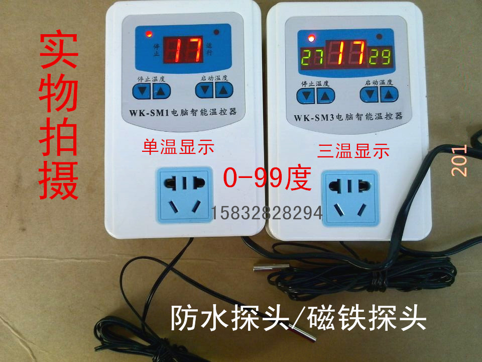 Intelligent controller, boiler heating, floor heating hot water circulating pump, temperature controller, water pump temperature control switch