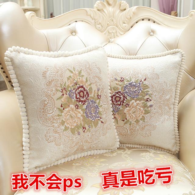 枕元の抱き枕カバーソファ欧風クッション大背もたれ寝室のベッドの上で綿イケアクッションは現代の簡明な綿