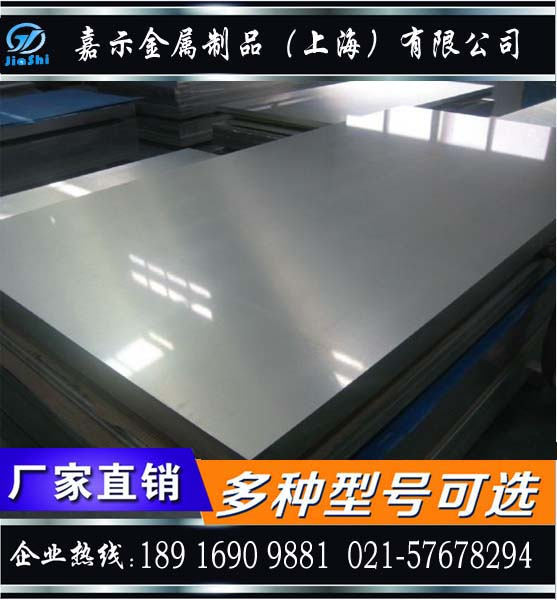 A1227075LY12 aluminum plate with complete thickness 0.5mm~480mm and so on free cutting 5052