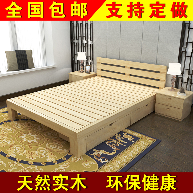 Enclosed all solid wood bed, 1.81.5 pine single bed, 1.2 log double bed home simple bedstead H