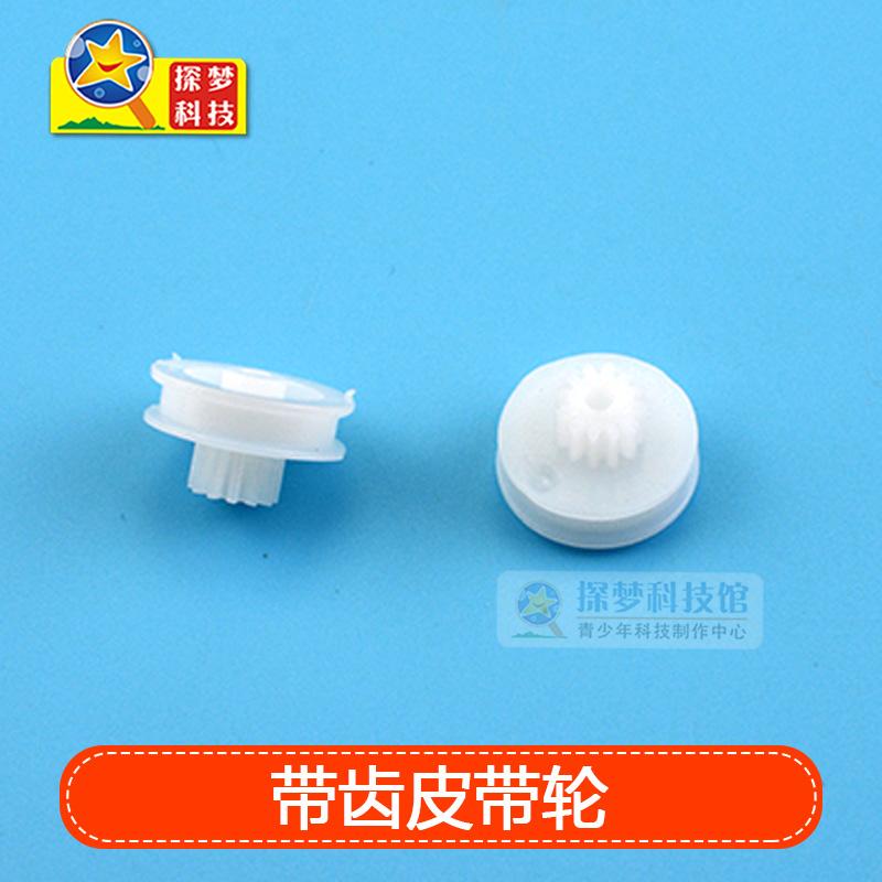 uuden vyön hampaiden pyörän 15.5mm*2.05 muovi osat talja tänne vain henkselit pyydysten 5.