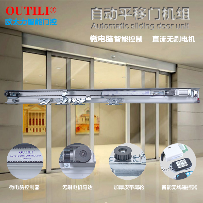 German technology automatic door unit induction door automatic door sliding door for 5 year warranty