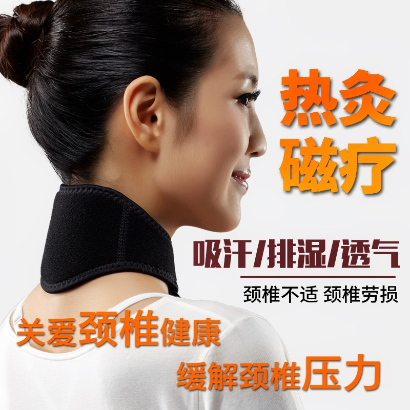 Neck warm neckguard supporting collar with male and female household air summer protection hot warm neck cervical vertebra