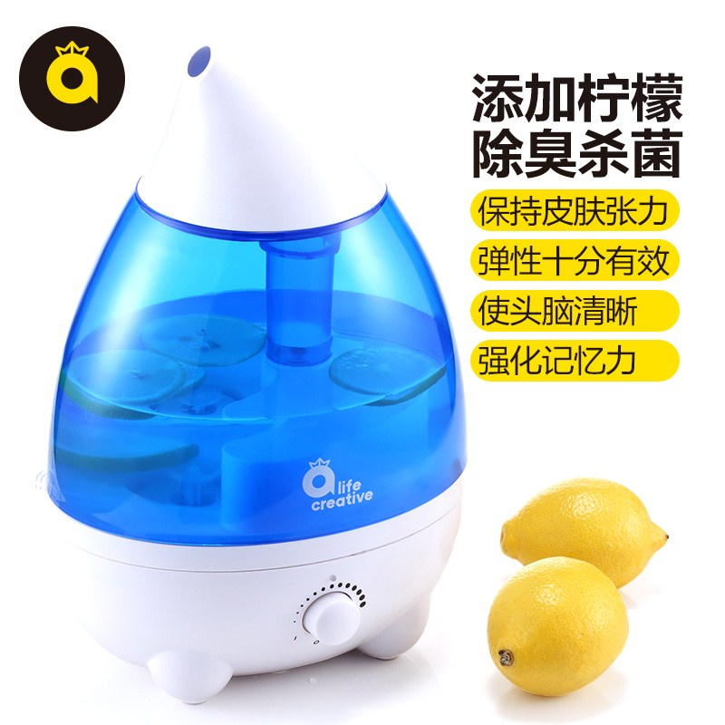 Mini air system of fog wet for indoor humidification machine household mute pregnant women in the bedroom of small household appliances cleaning humidifier