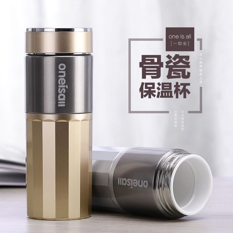 El acero inoxidable de alta calidad taza taza cerámica Interior para hombres y mujeres de negocios directamente el cuerpo de agua portátiles de vacío