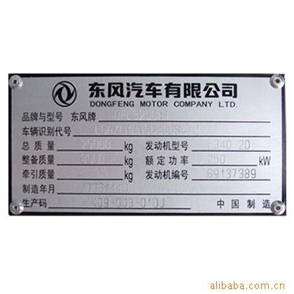 Motor, Typ namensschild von namensschild hersteller Bauen radierung al - label Korrosion anzeichen