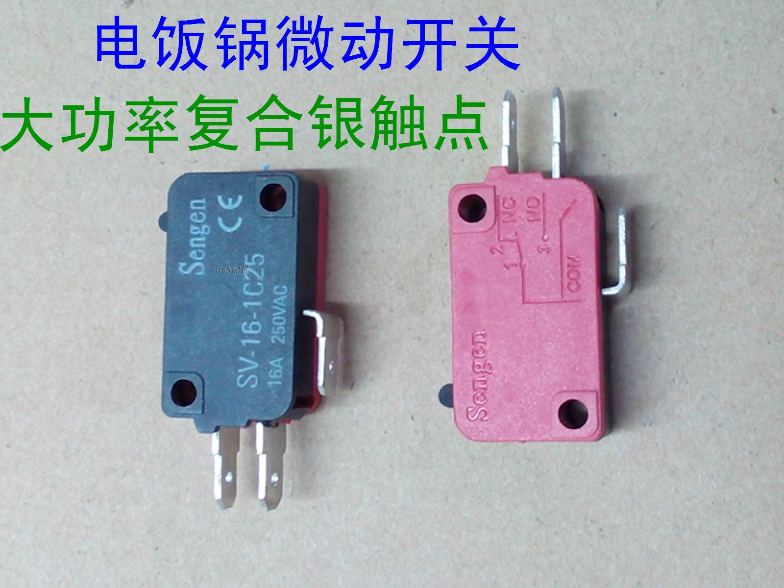 большой мощности автоклав микропереключатели автоклав контактный переключатель красоты автоклав переключатель комплекса серебряный контакт