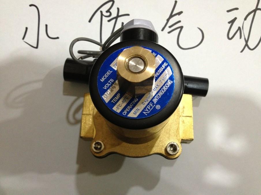 อุปกรณ์นิวเมติกวาล์วขดลวดแม่เหล็กไฟฟ้าวาล์วน้ำ 2W-250-25K มักจะเปิดสองผ่าน AC220 รับประกันคุณภาพ