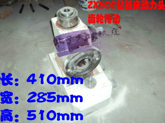 Tengzhou ZX50C de fraisage la dynamique générale de la tête, de la plaque d'engrenage sont la carte physique assurés à acheter