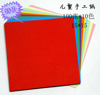 Colored paper handmade paper 15*15 children color cardboard folding materials square origami origami roses
