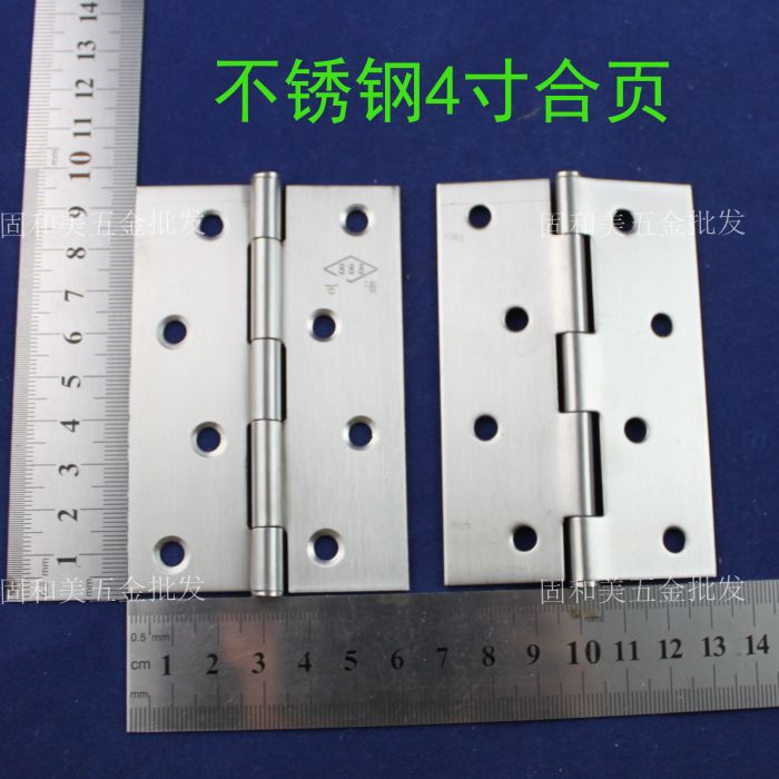 4 inch stainless steel hinge, small 4 inch stainless steel hinge door hinge ordinary type (1 price) 1.65