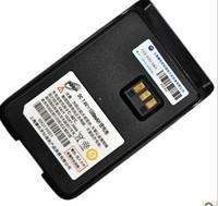 Walkie Talkie Genuine Motorola 418 Battery