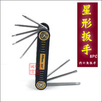 8 meter word star type inner six angle wrench, T type plum blossom inner six angle wrench tool, outer six angle spanner