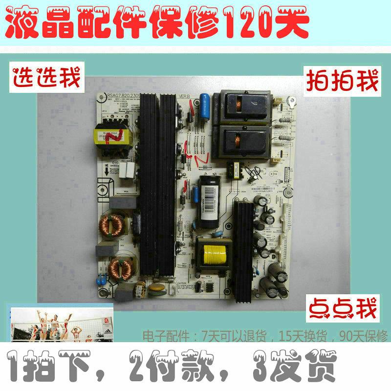 Hisense TLM47V78X3D47 - Zoll - LCD - stromleitungen die wichtigsten digitalen KAY1387 hochdruck - Platte LCD - TV