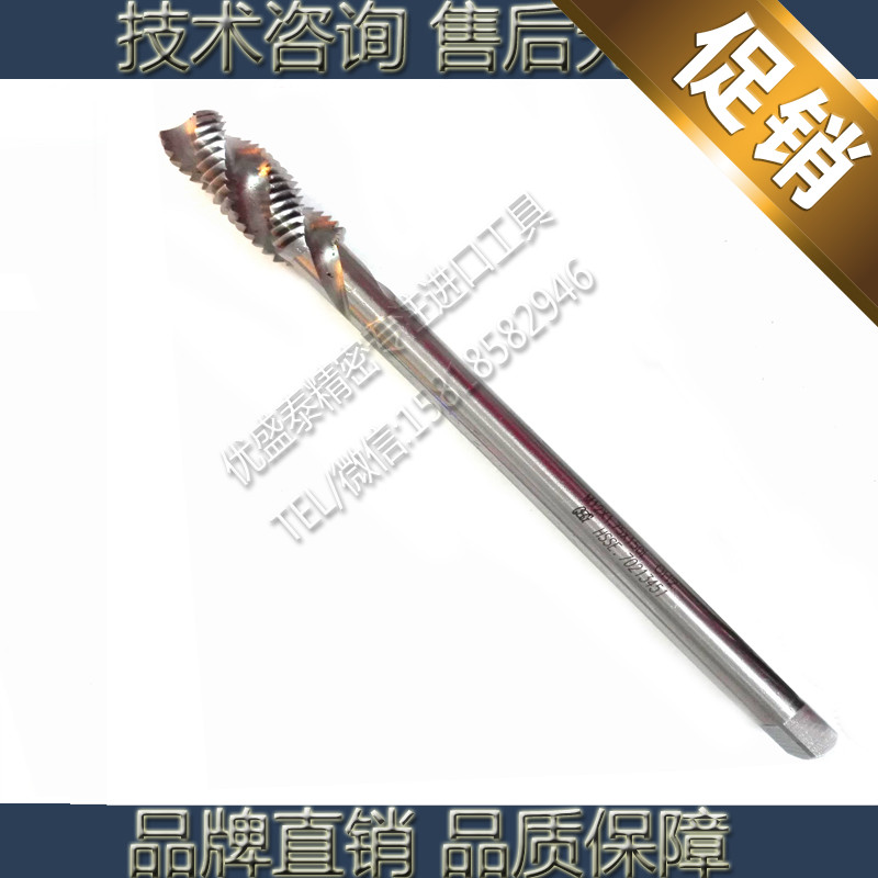 With deep hole cutting tapping screw tap M3X0.5X150LM12X1.75X150 imported long handle OSG machine
