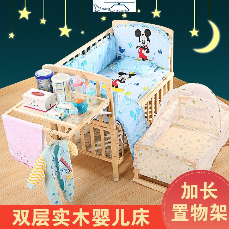 καλό παιδί βρεφικό κρεβάτι περιβαλλοντικών ξύλο χωρίς μπογιά πεύκο πολυλειτουργικά παιδιά κρεβάτι μωρό μου κρεβάτι να φυσικό ξύλο, μωρό μου