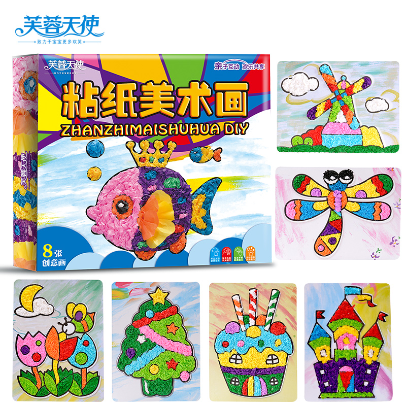 Children's creative hand rubs paper, rubs the paper picture, DIY material package, kindergarten adhesive paper, art picture, sticker, toy post