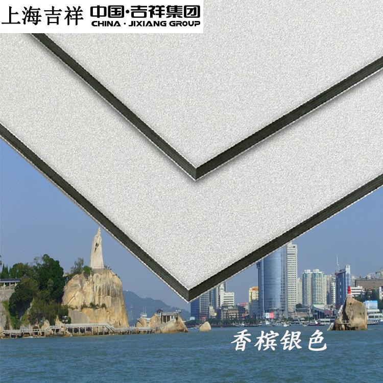 Una suerte de paneles de aluminio en Shanghai 3mm10 seda champagne Silver las paredes exteriores de pared de publicidad de la placa de aluminio