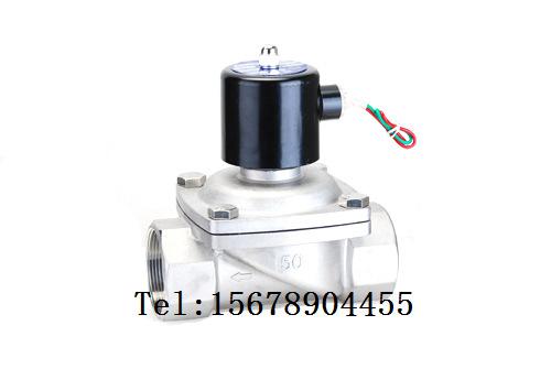 vesi on tavaliselt avatud solenoidi ventiil 2W-50BK roostevabast terasest solenoidventiil tootjad müüvad gaasi - 2