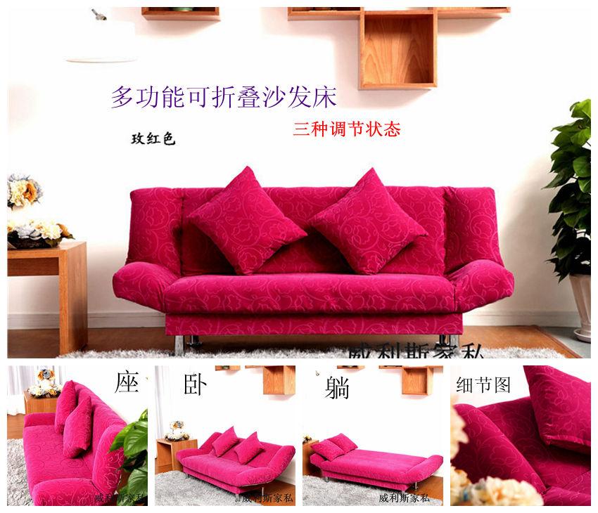 τηλεσκοπικά πτυσσόμενο καναπέ - κρεβάτι για ενήλικες ή σαλόνι τρεις άνθρωποι 1,8 1,5 m