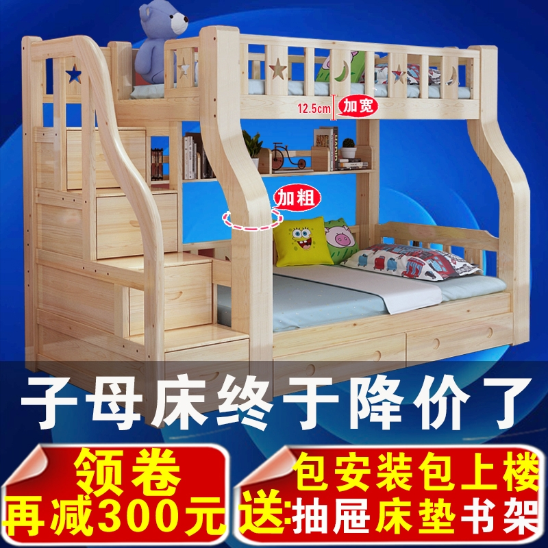2017 Jiangsu province economic type of adult female parent of the old wood double bed bed bed mother of children