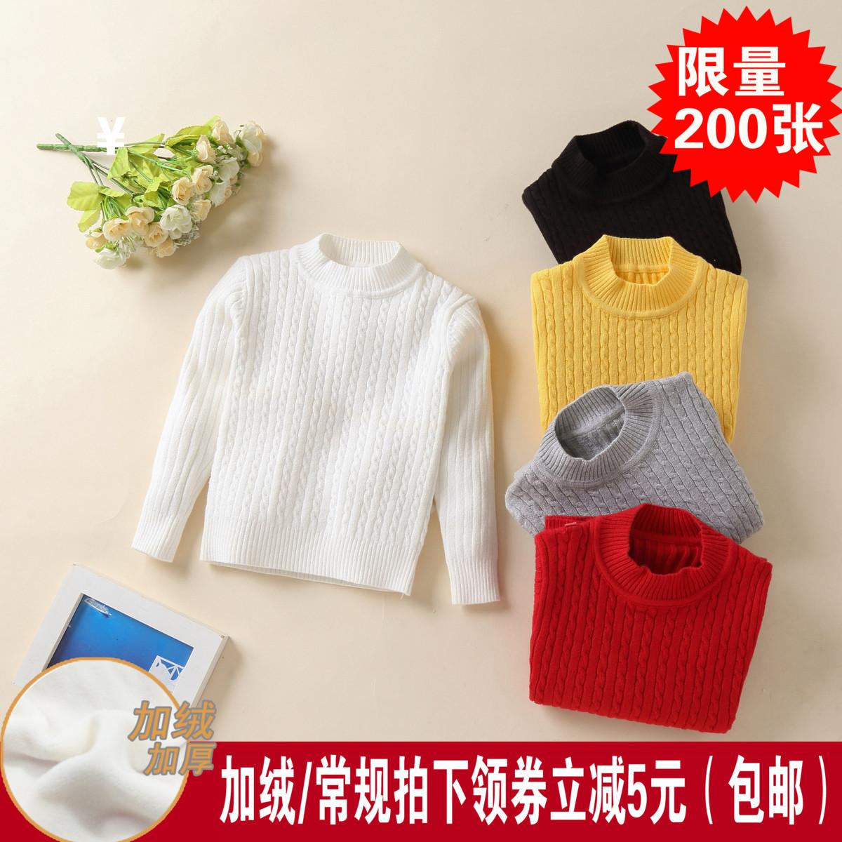 儿童毛衣秋冬纯棉圆领套头加厚针织衫婴儿毛衣男童女童纯色打底衫