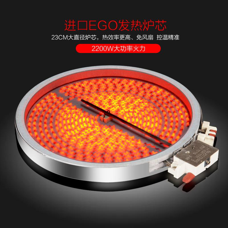 Germany imported ego electric ceramic stove furnace core domestic electromagnetic oven stove desktop embedded ring mute
