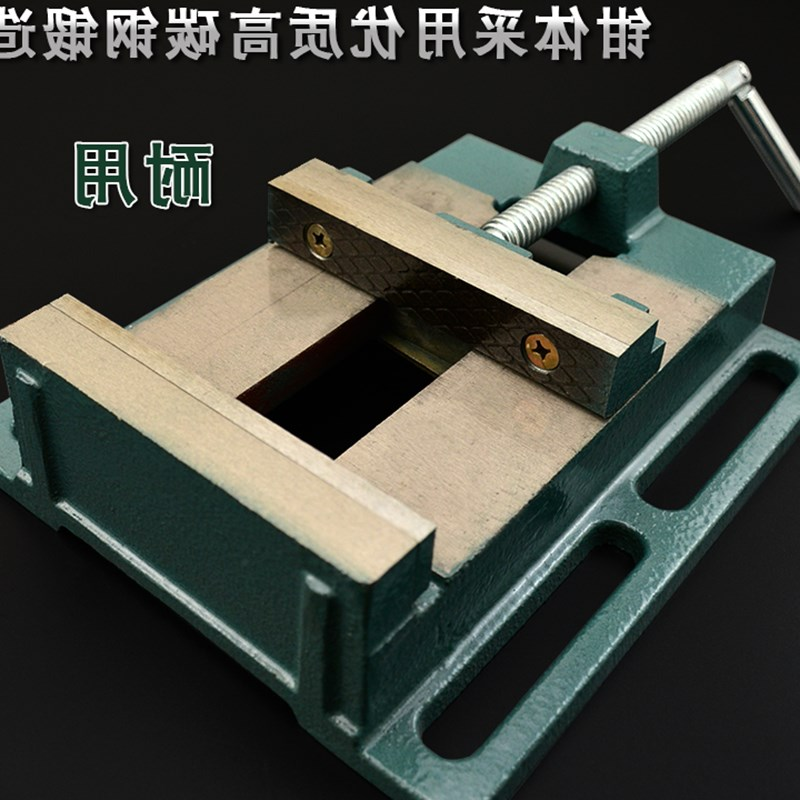Bench Vise vise vise small drill vises precision flatnosed pliers vise woodworking machine