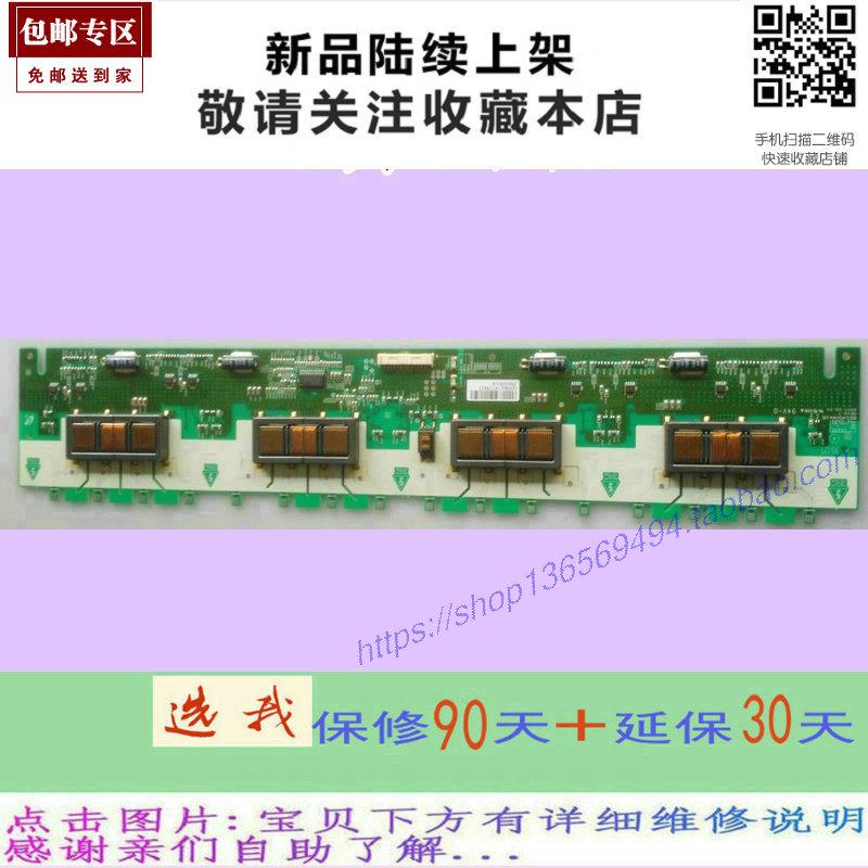 LT4060040 - Zoll - LCD - fernseher Lange Power Boost konstantstrom wechselrichter - board eine hochdruck - hintergrundbeleuchtung.